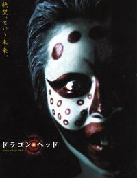 ウォーターボーイズ主役対決!!
